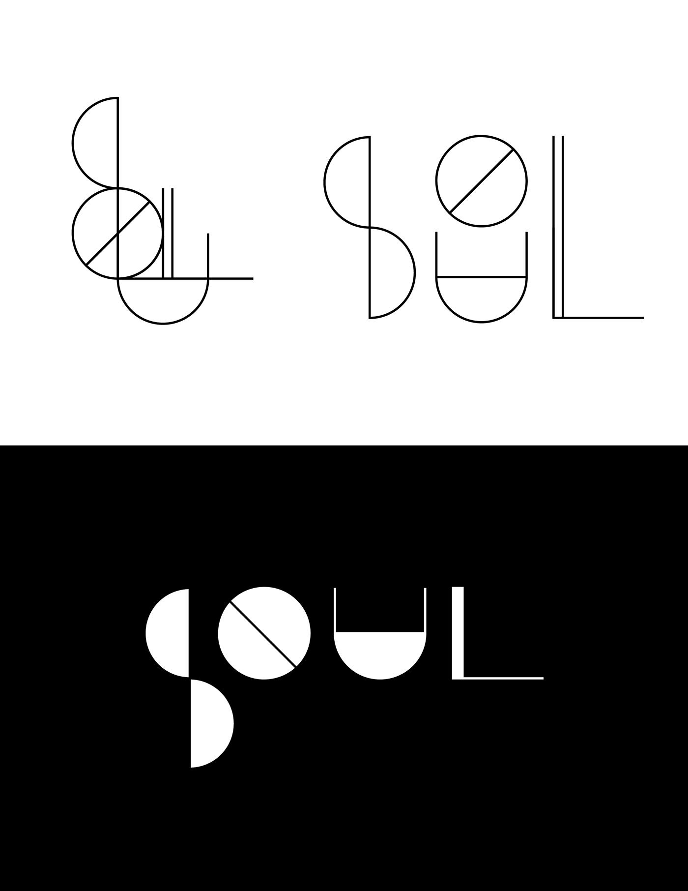 Soul logo 2